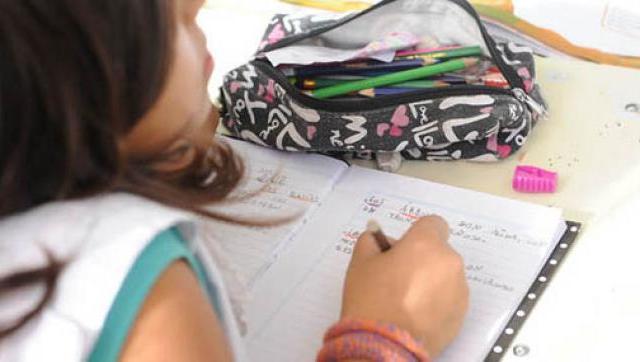 Educación y el Banco Provincia impulsan una campaña de descuentos para el inicio de clases